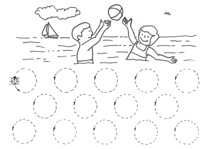 Preschool Circle Tracing Worksheet - preschool circle tracing ...