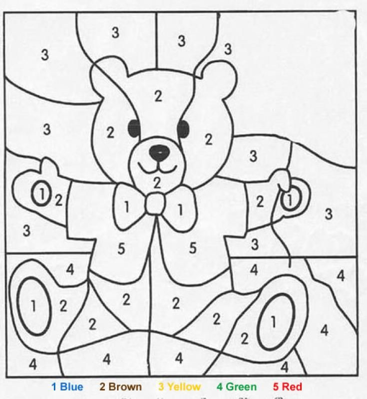 Color By Number Printable Crafts And Worksheets For