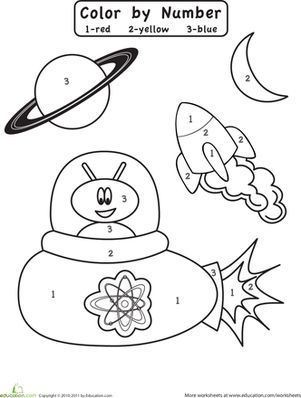 Space Worksheet