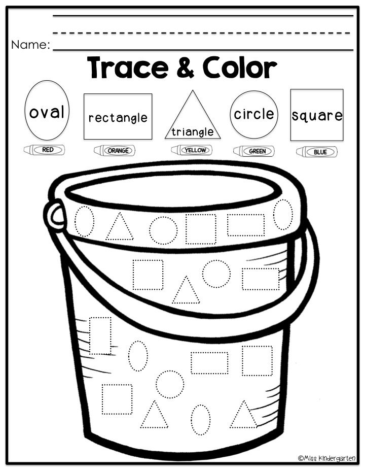 Shape Trace worksheet for preschool kids – Free Shape Worksheets