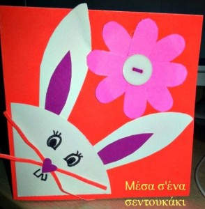 easter bunny card craft 3