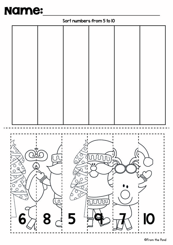 Cut And Paste Christmas Worksheets For Kindergarten kindergarten – Math Cut and Paste Worksheets