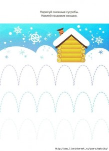 free winter trace line worksheet for kids (3)