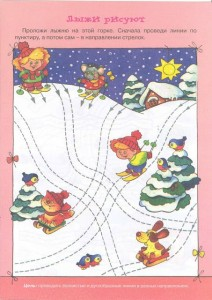 free winter trace line worksheet for kids (4)