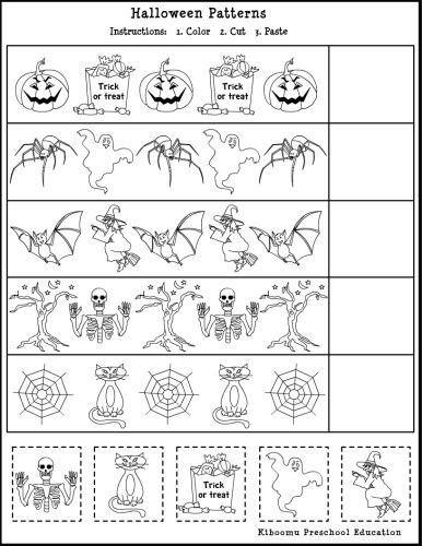 math worksheet : craftsactvities and worksheets for preschooltoddler and kindergarten : Halloween Kindergarten Worksheets