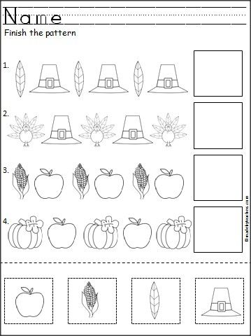 Thanksgiving Pattern Worksheet likewise B Dc D De E B Db Thanksgiving Classroom Door Christmas Classroom Door also B E E B F Bf A also Fall Poems For Kids besides Preschool Thanksgiving Worksheets Same Or Different Pies. on fall kindergarten worksheets for november