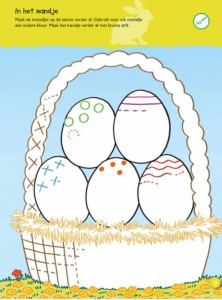 easter egg basket worksheet