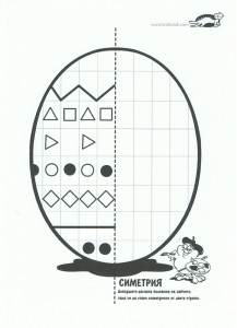 easter egg line worksheets