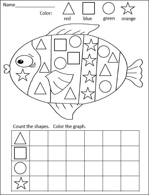 math worksheet : kindergarten fall graphing worksheets  graph worksheets for  : Fun Kindergarten Math Worksheets