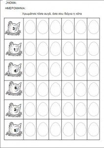 free printable easter worsheet for kids (12)