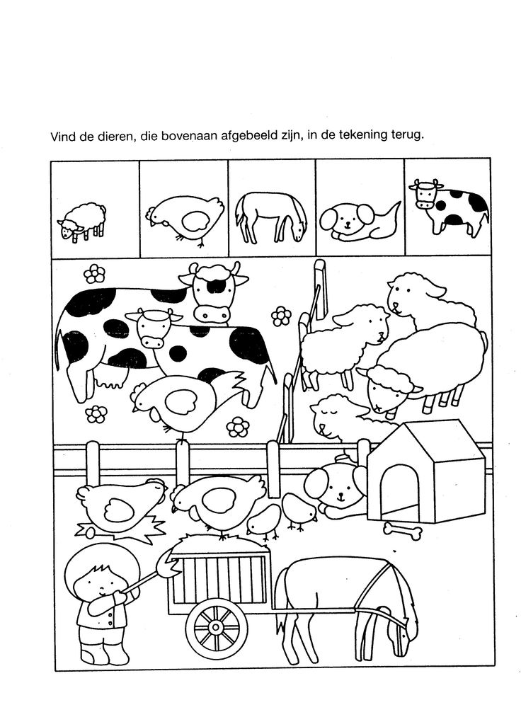 ... Animals Memory Games Worksheets: Farm Animal Matching Game