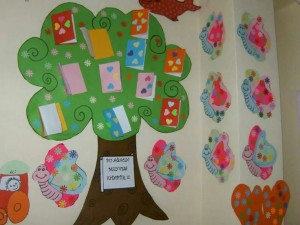 book tree craft