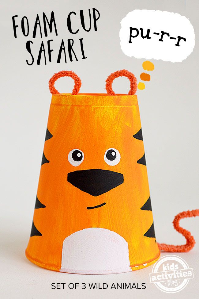 Paper Cup Tiger Craft