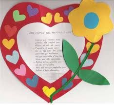 mother's day craft idea (12)