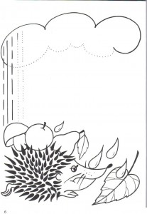 autumn trace line worksheet