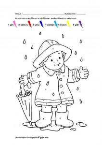 math worksheet : fall worksheet for kids  crafts and worksheets for preschool  : Color By Number Worksheets For Kindergarten Free