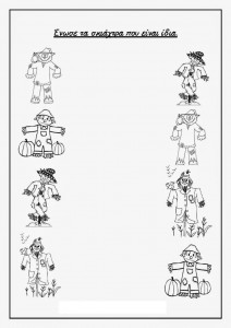 scarecrow matching worksheet