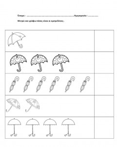 umbrella count worksheet