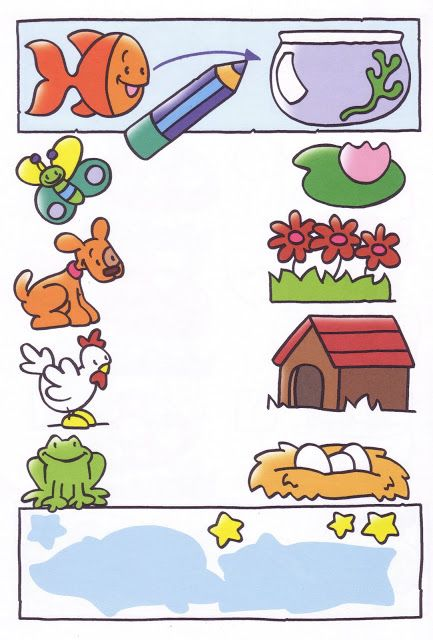 free printable animal habitat worksheet (1)