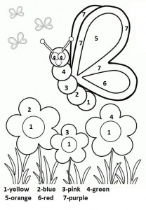 Spring Worksheet For Kids on Colors Book Of Yellow Preschool Kindergarten