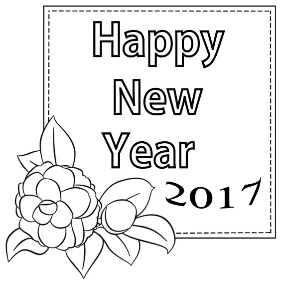New Year Coloring Pages For Kindergarten : Crafts actvities and worksheets for preschool toddler