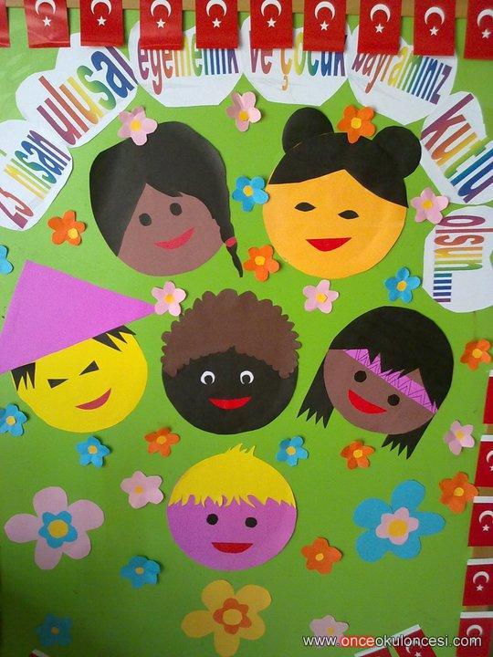 children day craft idea (1)
