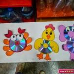 cd animal craft