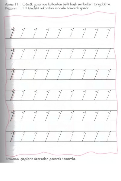 number_one_trace_and_color_worksheets (20)