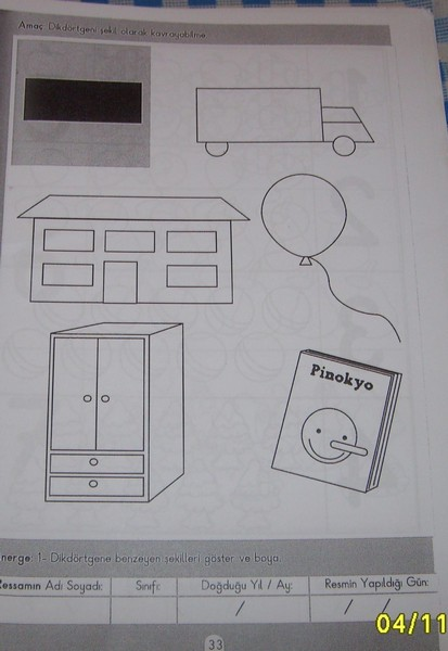 preschool_rectangle_worksheets_trace_and_color  (3)