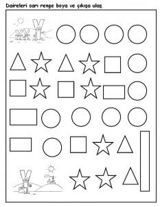 circle maze worksheet