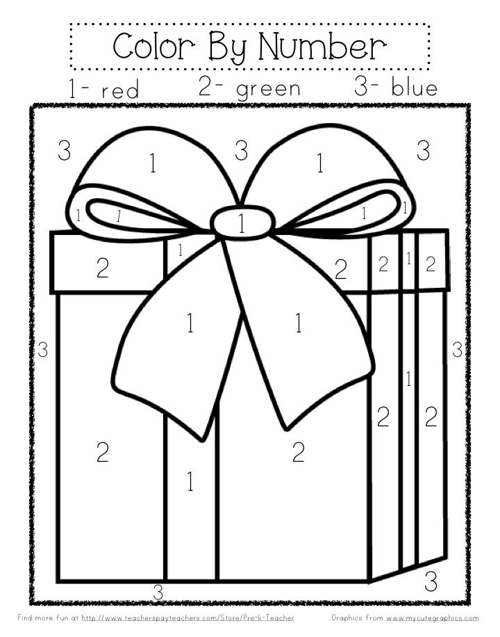gift color by number