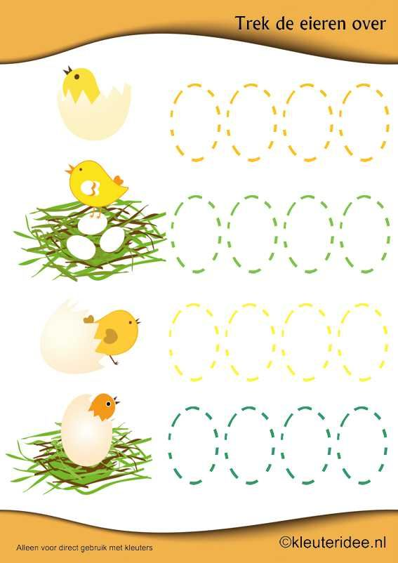 Free Worksheets » Oval Worksheets For Preschool - Free Math ...