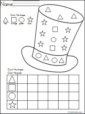 shape_worksheet_for_kids
