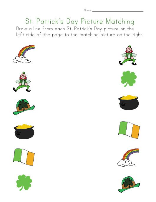 St. Patricks day worksheets for several different skills