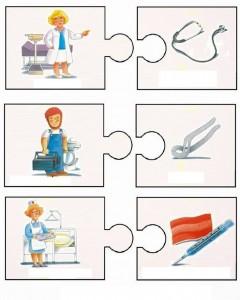 community helper puzzle worksheet 8 240x300 - Post Kindergarten Crossword