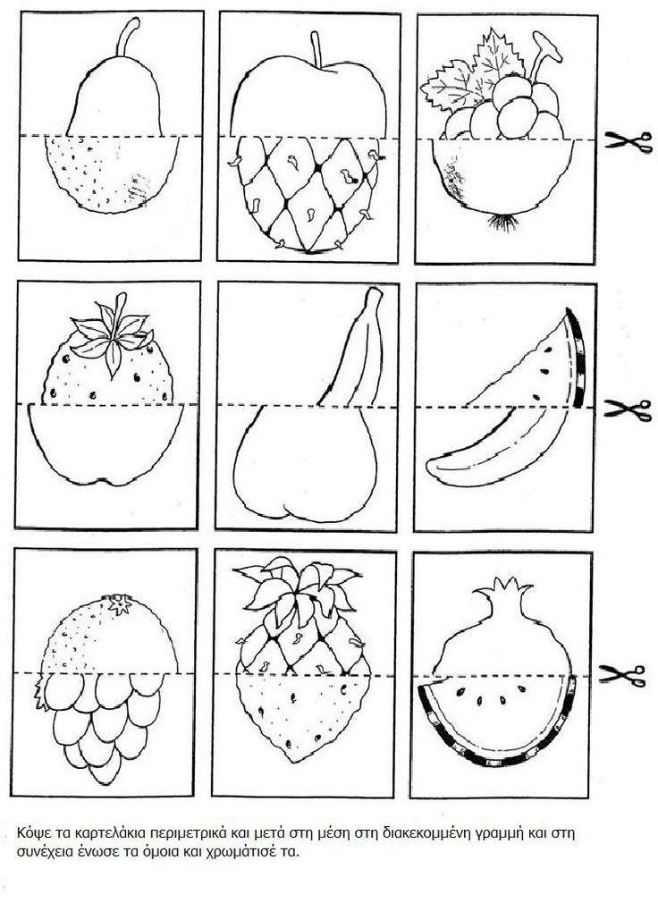 easy fruit puzzle craft