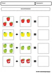 apple addition worksheet
