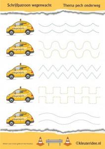 car trace worksheet