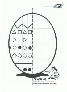 easter egg line worksheets