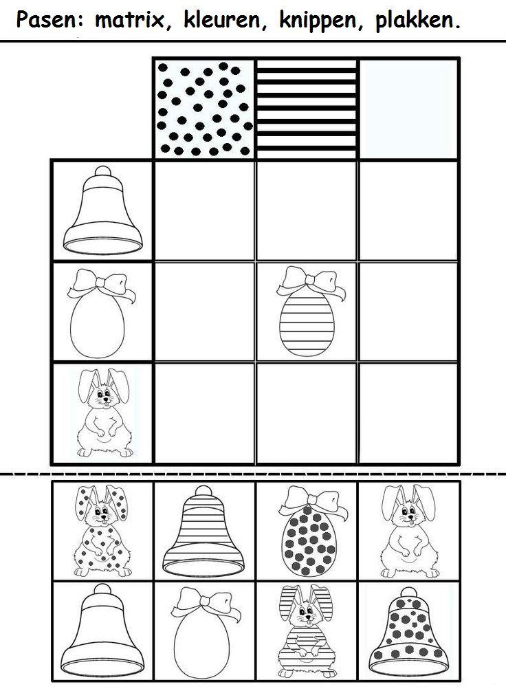 easter pattern worksheet