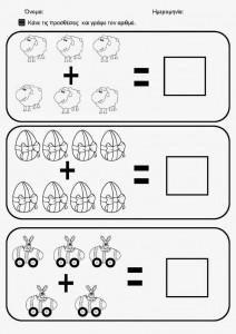 free printable easter worsheet for kids (2)