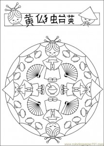 World Thinking Day mandala coloring page (4)
