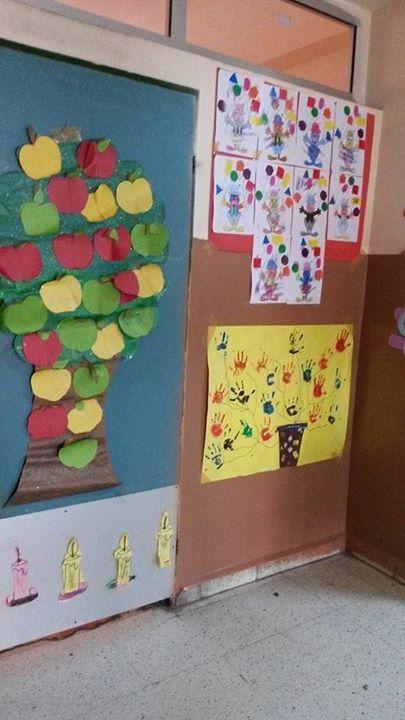 apple tree craft idea
