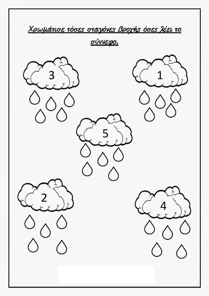 Autumn worksheet | Crafts and Worksheets for Preschool ...