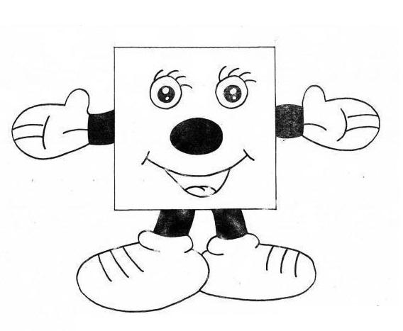 printable square coloring