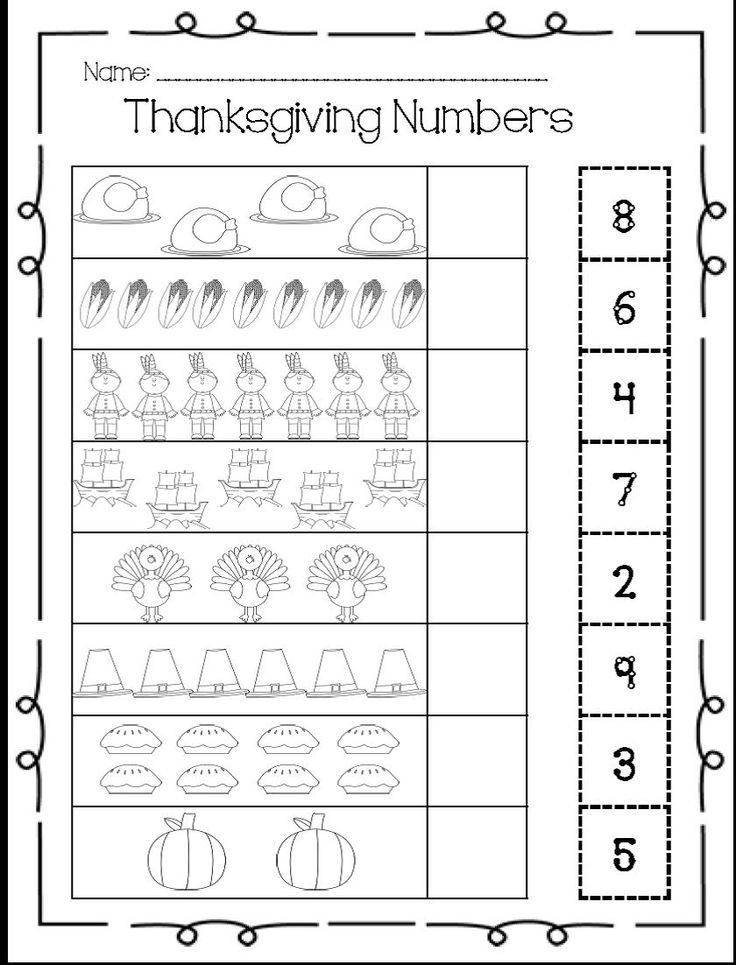 Thanksgiving counting worksheet