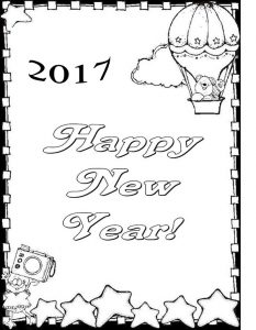 2017-happy-new-year-coloring